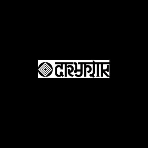 Cryptik